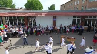 8 школа Черкассы. Последний звонок 2017 Аэросъёмка. (Фрагмент видео).