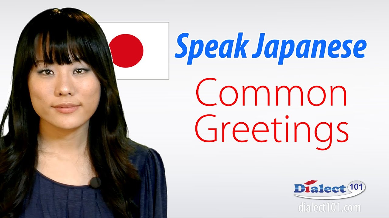 how to say speak in japanese