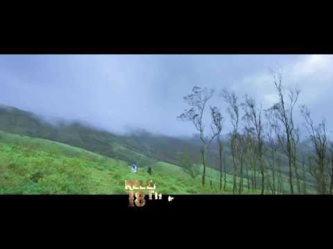 Ekkadiki Pothav Chinnavada Movie