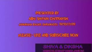 Naino ki jo baat naina jane na. With shiva bhaiya ji 20. 11. 2018
