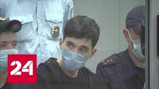 Галявиева мучили головные боли: детали допроса и первые выводы следствия - Россия 24