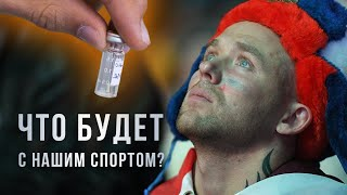 Пресс-конференция РУСАДА: Юрий Ганус, WADA, отстранение российских спортсменов, олимпиада в Токио