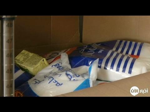 بنك للطعام في دبي بهدف مكافحة الجوع والحد من هدر الطعام  - نشر قبل 7 ساعة