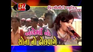 Download Hindi Video Songs - Gujarati New Garba 2016 - Ambe Maa Vat Che Tamaro | Ambe Maa Garba | Annu Vaniya | Live VIDEO