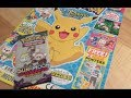 FREE Guardians Rising Preview Pack Opening?! - Pokemon Magazine