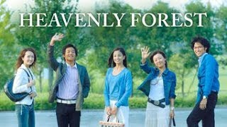 Video Heavenly Forest (2006) Movie Review : Japanese , Genre : Romantic Drama download MP3, 3GP, MP4, WEBM, AVI, FLV September 2019