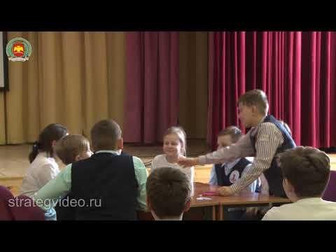 """Викторина """"Своя игра""""  4-5 классы"""