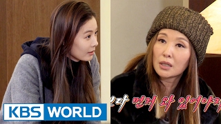 Lee Misook is angry because of Yoon Soy who came late? [Guesthouse Daughters / 2017.02.21]