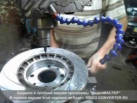 Как сделать тормозные диски своими руками