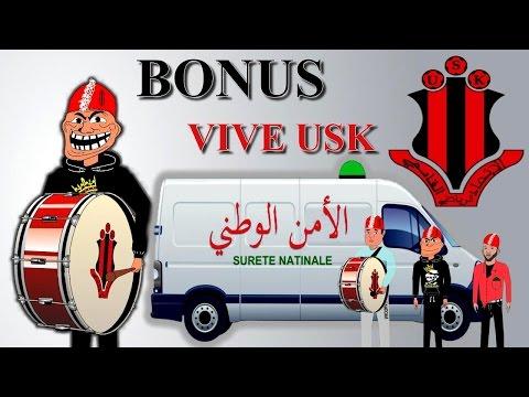 khichbich - BONUS - VIVE USK - رسوم متحركة مغربية - تهنئة الفريق القاسمي