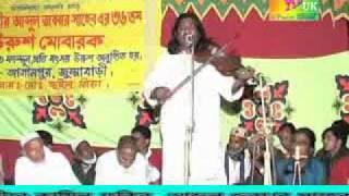 -Anam baul- Jobbar shah wurus. 2008. Bangladesh baul song. Alom shorkar. Sunar modina.