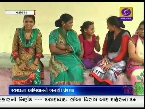 Swachh Bharat Abhiyan | Baroda | Ground Report Gujarati