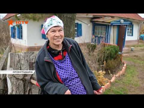 Коли коханець-зек важливіший за 8 дітей: як важко живеться жінці в Україні