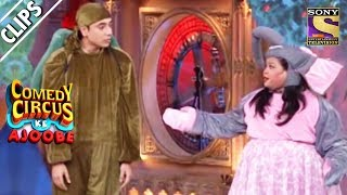 Mantra Wants To Be Bharti's Groom   Comedy Circus Ke Ajoobe