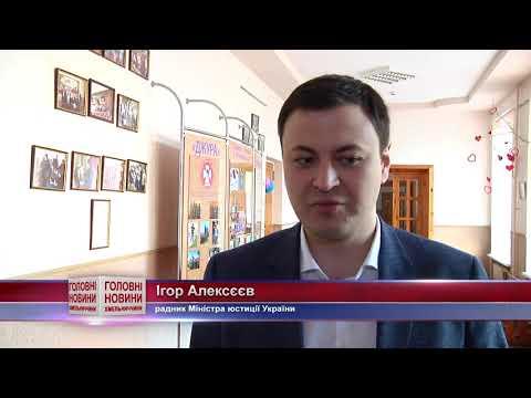 Телеканал Ексклюзив: «СтопБулінг» у Хмельницькому