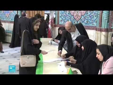 لا طوابير أمام مراكز الاقتراع في انتخابات إيران التشريعية هذا العام!!  - نشر قبل 1 ساعة