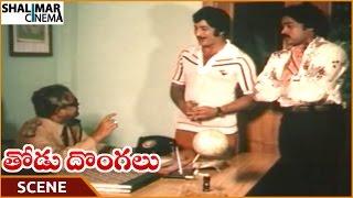 Thodu Dongalu Movie || Krishna & Chiranjeevi Released From Jail || Chiranjeevi || Shalimarcinema