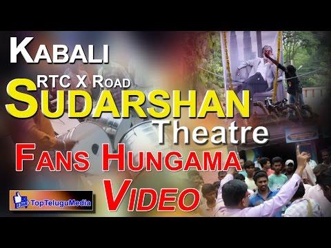 Kabali Telugu Movie Hanugama at Sudarshan Theatre | Rajinikanth | Radhika Apte |#TopTeluguMedia