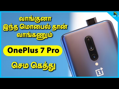 Oneplus 7 Pro Unboxing & Quick Review in Tamil - Loud Oli Tech