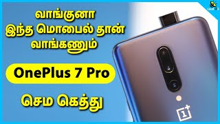 Download Oneplus 7 Pro Unboxing & Quick Review in Tamil - Loud Oli Tech Mp3 and Videos