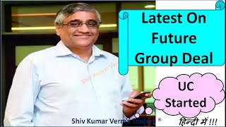 What is Future Group Share Price today? Future Retail Share Latest News. MUKESH AMBANI Vs AMAZON