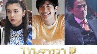 映画『コンフィデンスマンJP』に、竹内結子、三浦春馬、江口洋介ら新キ...