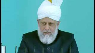 Friday Sermon : 21st August 2009 - Part 6 (Urdu)