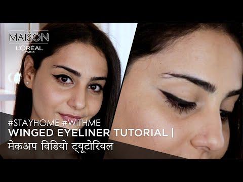Winged Eyeliner Tutorial | Face Mask Makeup | Simmy Goraya | मेकअप विडियो ट्यूटोरियल | L'Oréal Paris
