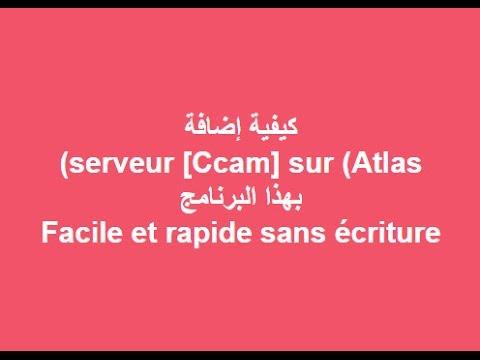 Comment ajouter un serveur [Ccam] sur (Atlas) Facile et rapide sans écriture