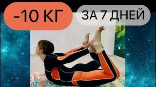 5 простых упражнений для похудения от Валерии Черныш Йога