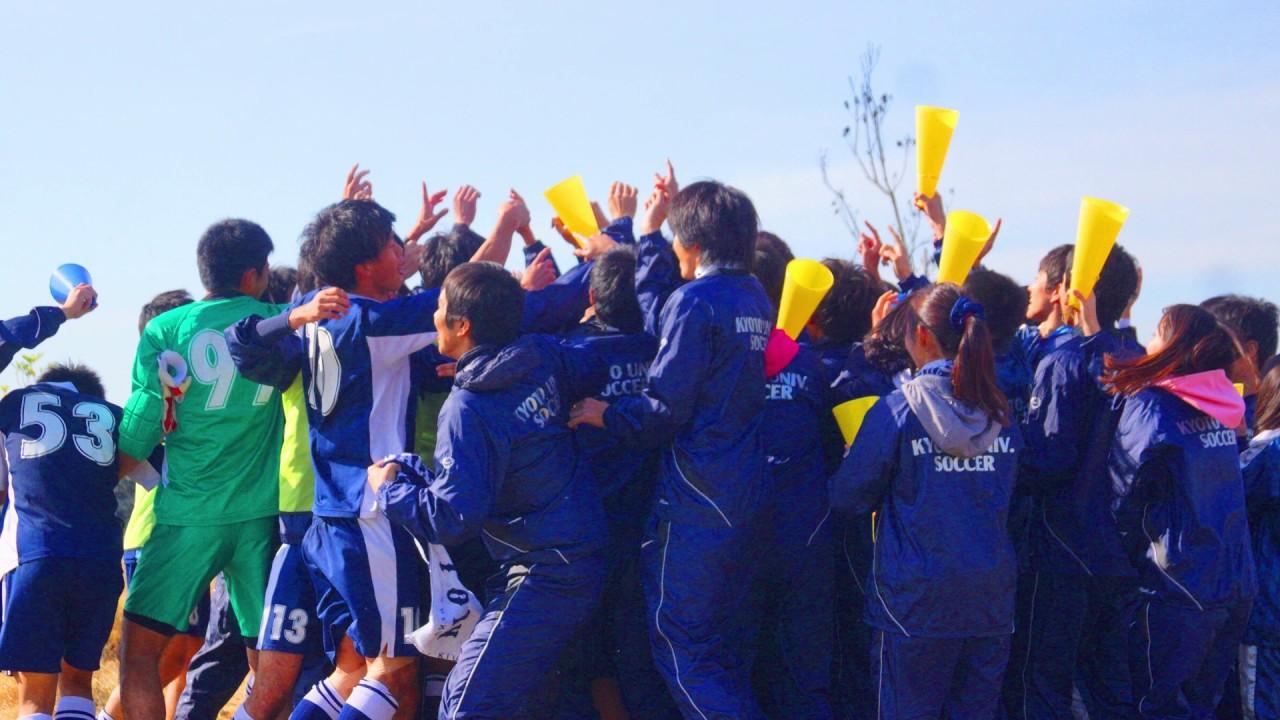 京都大学サッカー部のPV