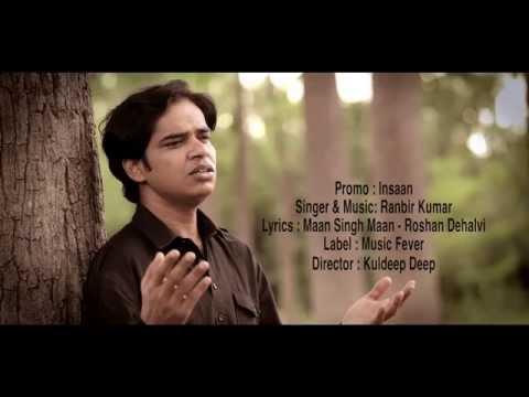 Insaan Video Official Trailer | Ranbir Kumar | Chubhan