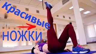 Упражнения для ног и бедер| Нужно ли качать квадрицепс девушке?