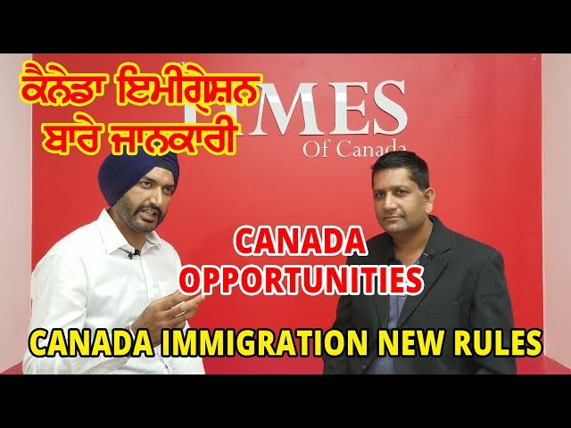 Canada Immigration Series - Episode 1 (Taranjeet Singh - Coast Immigration Ltd.)