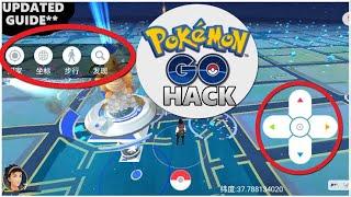 Pokemon GO : 1.115.1 (IOS) - El h4ck más seguro /Fly GPS   Sin verificación/ Community Day