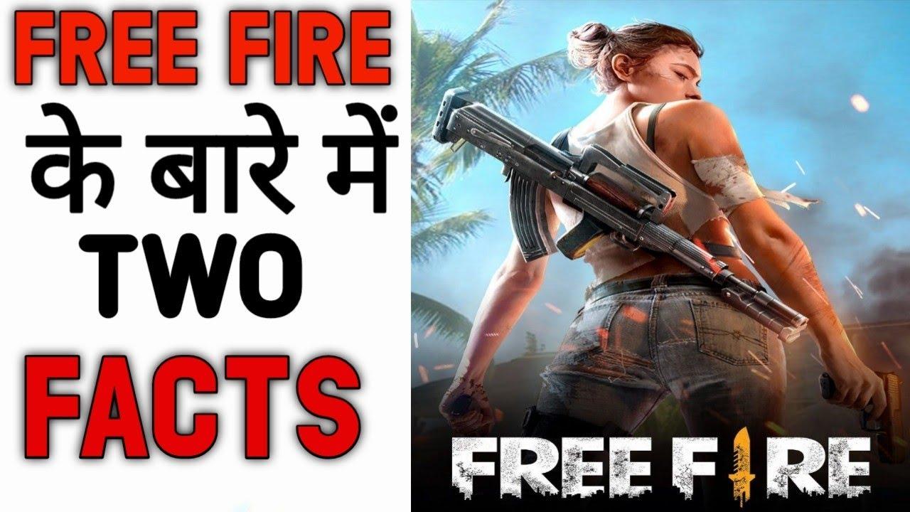 Free Fire Ko Kisne Banaya Tha🤔🤔 || Two Amazing Facts About Free Fire