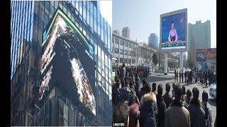 EEUU: Times Square Empieza a utilizar anuncios de Guerra por primera vez en la historia
