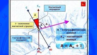 Медиа лекция №Г 03 2012_Геодезия Video