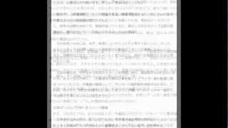 小説『火花』が芥川賞受賞!又吉直樹が語る「芸人の経済学」とは? ☆又...