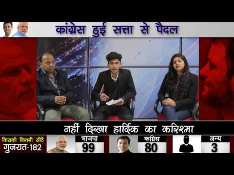 CHAT SHOW ON GUJARAT AND HIMACHAL PRADESH ELECTIONS (NBA-NBT) 2017 PART-II
