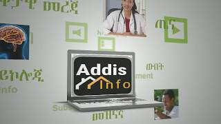 Addis Info: Ethiopian Health, Entertainment, Beauty, Nutrition, Psychology in Amharic