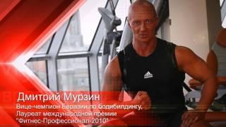 Дмитрий Мурзин выбирает Терминал-Сервис
