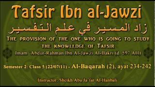 part 1 6 tafsir ibn al jawzi semester 2 class 5 al baqarah 2 ayat 234 242