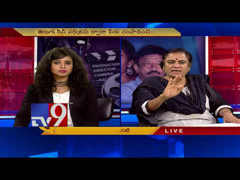RGV twist to Sri Reddy issue    Pawan Kalyan    Tollywood Casting Couch - TV9