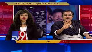 RGV twist to Sri Reddy issue || Pawan Kalyan || Tollywood Casting Couch TV9