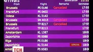 Рейси з Києва до Брюсселя скасовані(UA - Рейси з Києва до Брюсселя скасовані. Аеропорт Бориспіль не вживає додаткових заходів безпеки після брюс..., 2016-03-22T11:00:33.000Z)