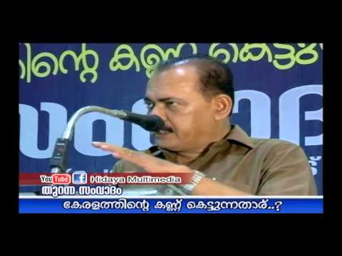 Open Debate | Adv. Sebastyan Paul and Mushtafa Thanveer