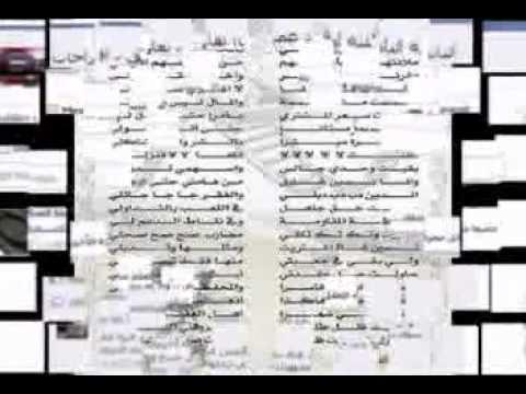 الشعر العربي القديم pdf