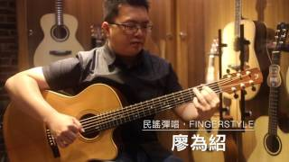 "Oni Liao arranged and played ""新世紀エヴァンゲリオン 魂のルフラン"" ..."