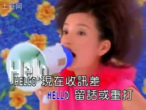 赵薇 - Triệu Vy - Hello